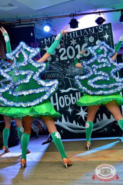 Новогодний корпоративный вечер в «Максимилианс», 24 декабря 2015 -  - 08