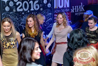 Новогодний корпоративный вечер в «Максимилианс», 25 декабря 2015 -  - 18