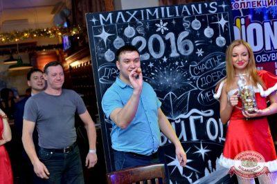 Новогодний корпоративный вечер в «Максимилианс», 27 декабря 2015 -  - 15