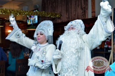 Новогодний корпоративный вечер в «Максимилианс», 28 декабря 2015 -  - 02