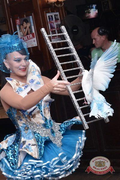 Creasy CIRCUS или ЦИРК, Цирк, Цирк! 26 сентября 2014 -  - 10