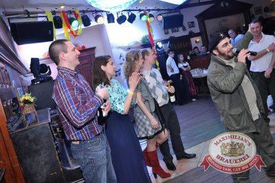 Cuba Libre, 4 апреля 2014 -  - 16