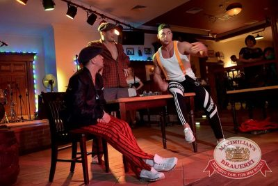 Пикантное шоу «Дебош», 4 декабря 2015 -  - 04