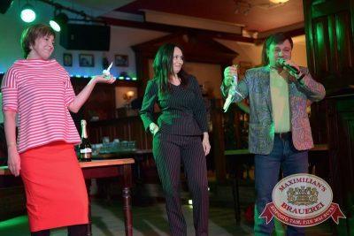 Пикантное шоу «Дебош», 4 декабря 2015 -  - 05