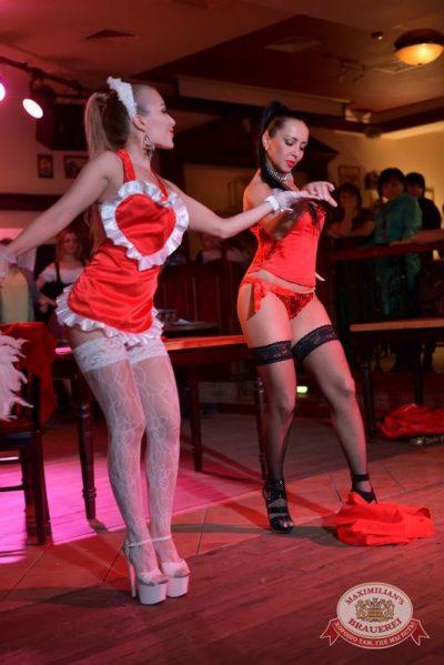 Пикантное шоу «Дебош», 4 декабря 2015 -  - 08