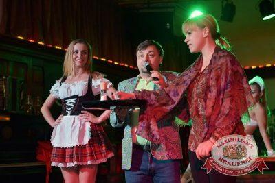 Пикантное шоу «Дебош», 4 декабря 2015 -  - 09