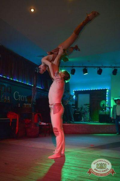 Пикантное шоу «Дебош», 4 декабря 2015 -  - 10