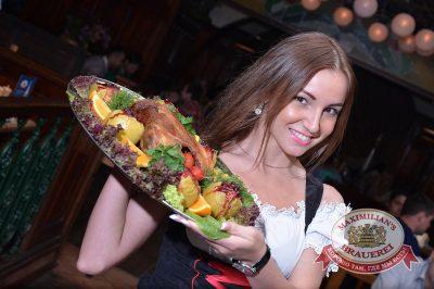 День баварской кухни, 23 мая 2014 -  - 01