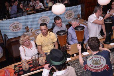 День баварской кухни, 23 мая 2014 -  - 02