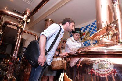 День баварской кухни, 23 мая 2014 -  - 06