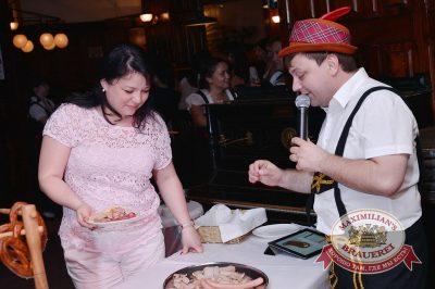 День баварской кухни, 23 мая 2014 -  - 08