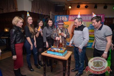 День именинников, 24 февраля 2018 -  - 31