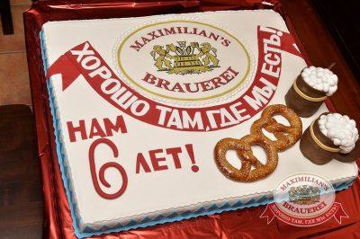 День рождения ресторана: нам 6 лет! 1 июня 2015 -  - 01