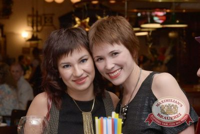 День рождения ресторана: нам 6 лет! 1 июня 2015 -  - 19