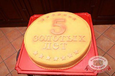 День рождения ресторана: нам пять лет! 13 июня 2014 -  - 01