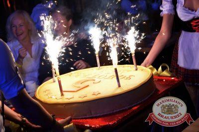 День рождения ресторана: нам пять лет! 13 июня 2014 -  - 28