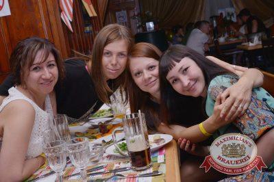 День рождения ресторана: нам пять лет! 13 июня 2014 -  - 30