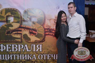 Дню Защитника Отечества посвящается: убойный вечер! 22 февраля 2015 -  - 01