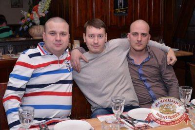 Дню Защитника Отечества посвящается: убойный вечер! 22 февраля 2015 -  - 18