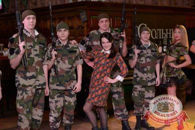 День Защитника Отечества в «Максимилианс», 22 февраля 2016 -  - 12