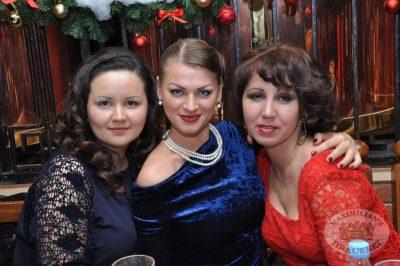 Вечер в ресторане «Максимилианс», 20 декабря 2013 -  - 05