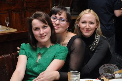 Вечер в ресторане «Максимилианс», 20 декабря 2013 -  - 07