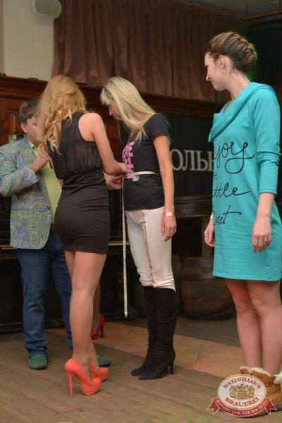 Твоя Fashion-вечеринка уходящего года, 28 ноября 2015 -  - 03