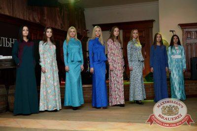 Твоя Fashion-вечеринка уходящего года, 28 ноября 2015 -  - 05