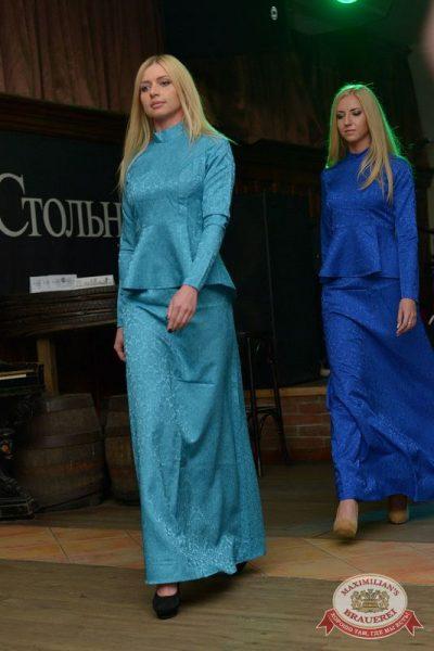 Твоя Fashion-вечеринка уходящего года, 28 ноября 2015 -  - 07
