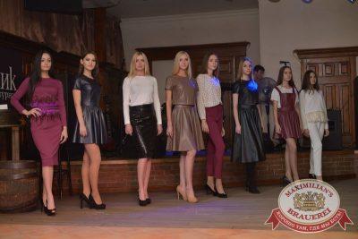 Твоя Fashion-вечеринка уходящего года, 28 ноября 2015 -  - 13