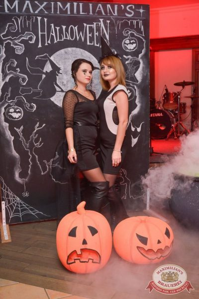 Halloween, 28 октября 2017 -  - 33