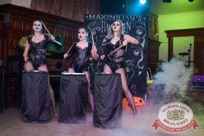 Halloween, 28 октября 2017 -  - 35