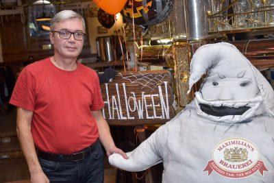 Halloween, 28 октября 2017 -  - 5