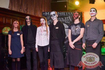 Halloween, 28 октября 2017 -  - 53