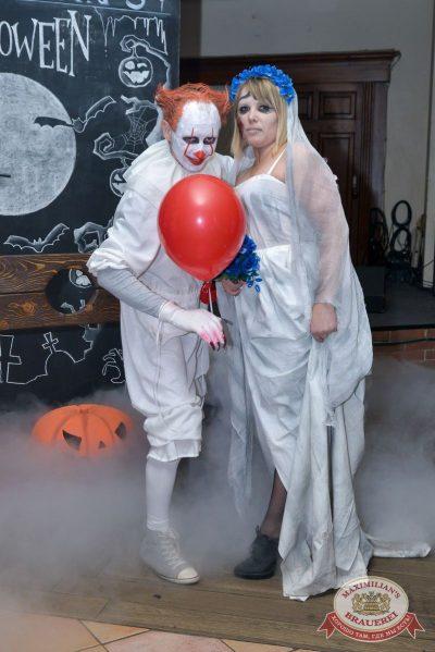 Halloween, 28 октября 2017 -  - 8