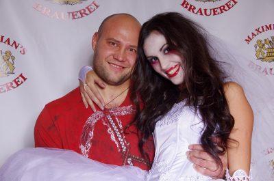 Halloween, 26 октября 2012 -  - 26