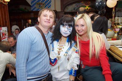 Halloween, 26 октября 2012 -  - 27