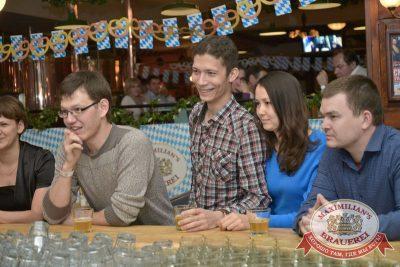 Октоберфест: Караоке Батл в ресторане «Максимилианс»! Финал, 1 октября 2015 -  - 04