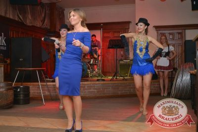 Октоберфест: Караоке Батл в ресторане «Максимилианс»! Финал, 1 октября 2015 -  - 10