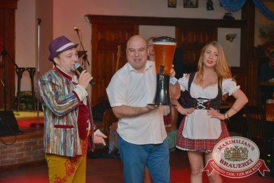 Октоберфест: Караоке Батл в ресторане «Максимилианс»! Финал, 1 октября 2015 -  - 20