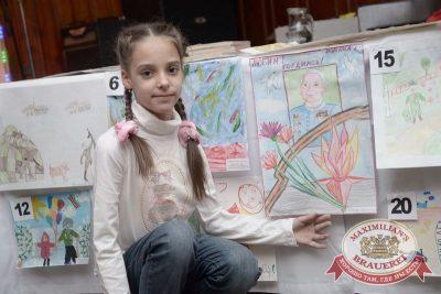 Конкурс детского рисунка «Спасибо деду за Победу!», 10 мая 2015 -  - 01