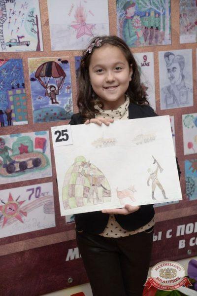 Конкурс детского рисунка «Спасибо деду за Победу!», 10 мая 2015 -  - 03