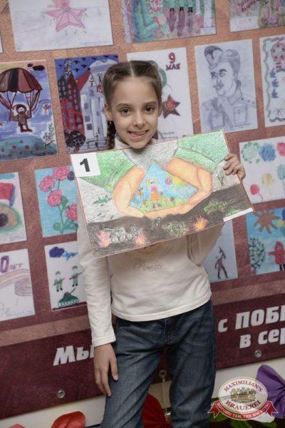 Конкурс детского рисунка «Спасибо деду за Победу!», 10 мая 2015 -  - 14