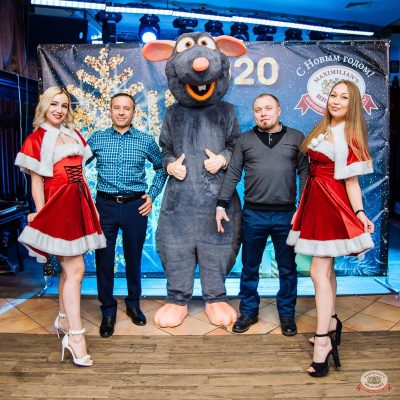 Новогодний корпоратив, 21 декабря 2019 -  - 17