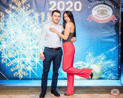 Новогодний корпоратив, 20 декабря 2019 -  - 19