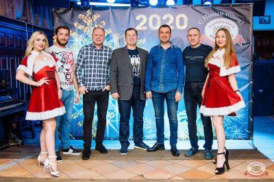 Новогодний корпоратив, 20 декабря 2019 -  - 25