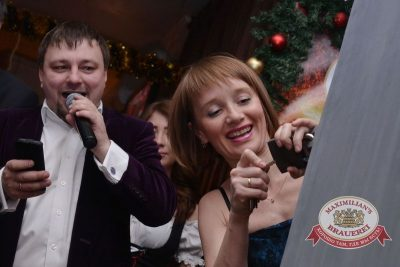 Корпоративный новогодний вечер, 26 декабря 2014 -  - 10