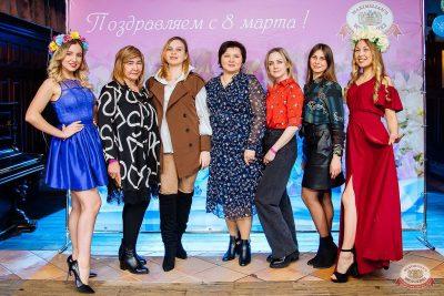Международный женский день, 5 марта 2021 -  - 11