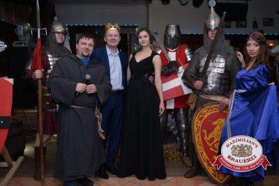 Королевская новогодняя ночь в Замке развлечений «Максимилианс», 31 декабря 2014 -  - 04