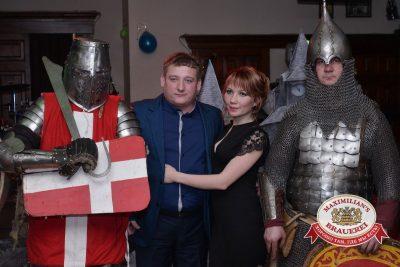 Королевская новогодняя ночь в Замке развлечений «Максимилианс», 31 декабря 2014 -  - 05